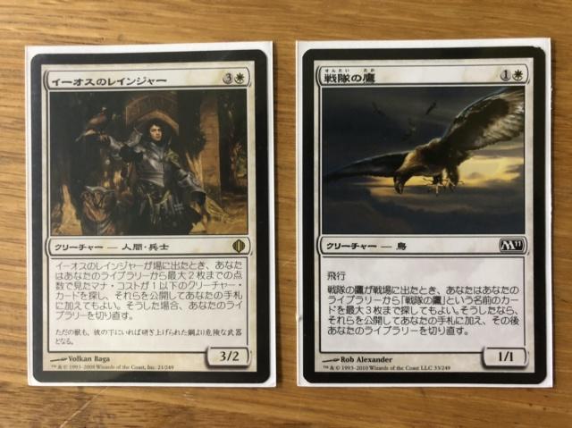 ソウルシスターズ紹介-イーオスのレインジャー(左)、戦隊の鷹(右)