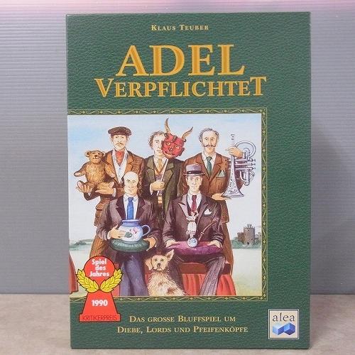 貴族のつとめ Adel Verpflichtet
