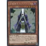 遊戯王OCGカード