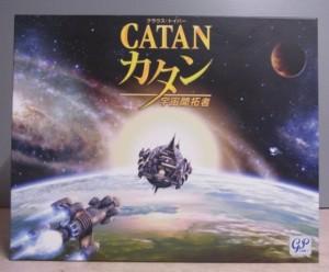 カタン 宇宙の開拓者 パッケージ