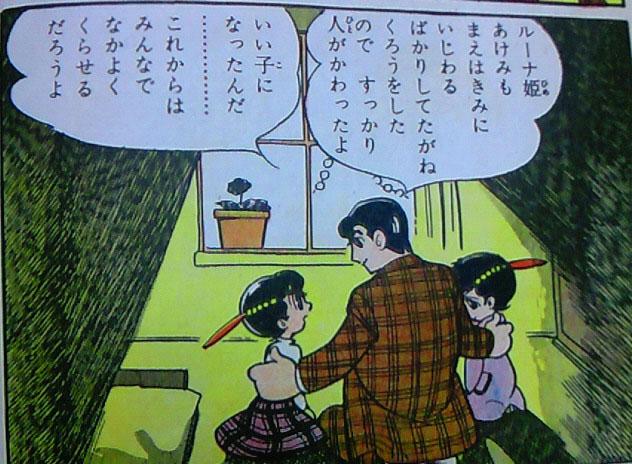鈴木出版 エンゼルの丘